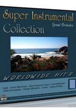 مجموعه بزرگ Super Instrumental Collection
