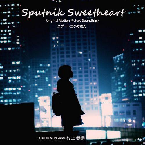 sputnik sweetheart Julie myerson salutes the indefinable magic of haruki murakami's new novel sputnik sweetheart.