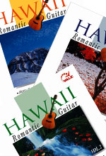 Daniel Brown - Hawaii Romantic Guitar Vol.1-5