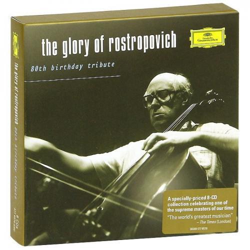 مجموعه شکوه رستروپوویچ : بزرگداشت هشتادمین سالگرد تولد (Rostropovich)