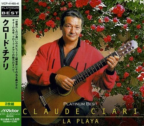 فول آلبوم کلود سیاری (Claude Ciari)