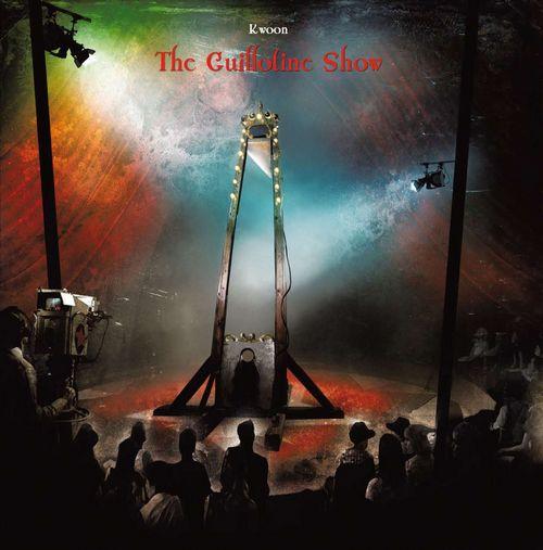 فول آلبوم گروه Kwoon