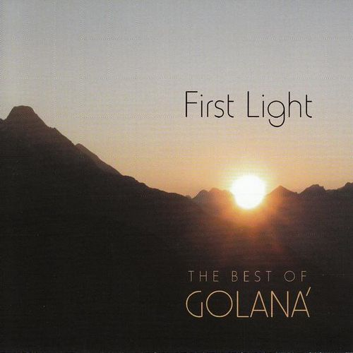فول آلبوم گلانا (Golana)