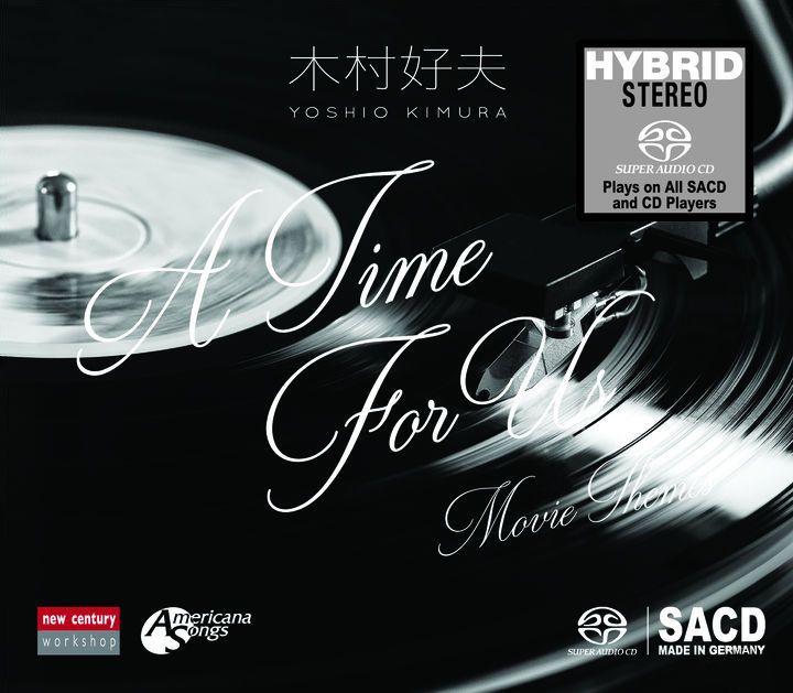 فول آلبوم یوشیو کیمورا (Yoshio Kimura)