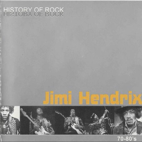 فول آلبوم جیمی هندریکس (Jimi Hendrix)