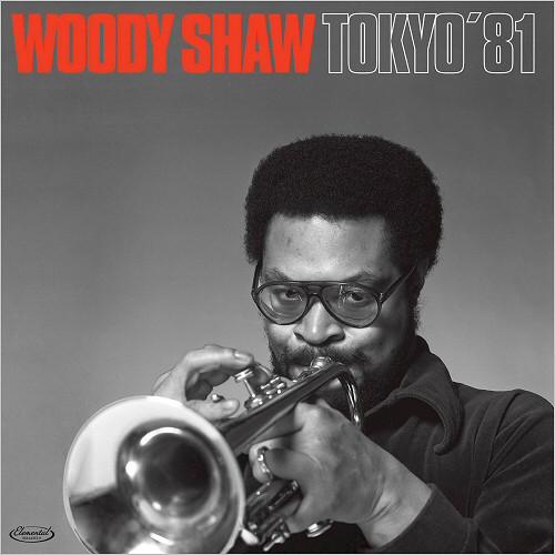 فول آلبوم وودی شاو (Woody Shaw)