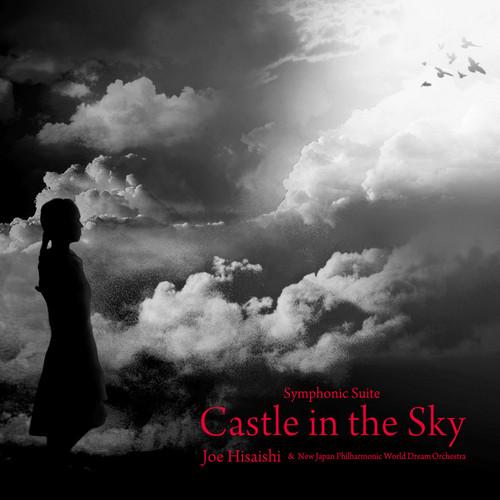 فول آلبوم جو هیساایشی (Joe Hisaishi)