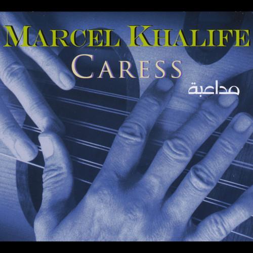فول آلبوم مارسل خلیفه (Marcel Khalife)