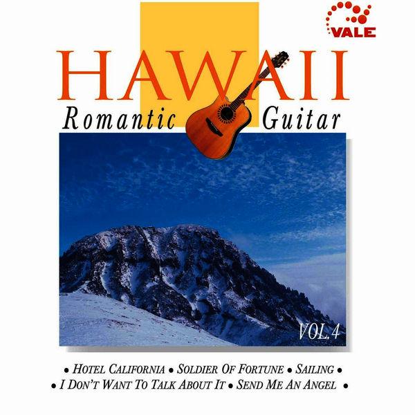 Daniel Brown – Hawaii Romantic Guitar Vol.1-5