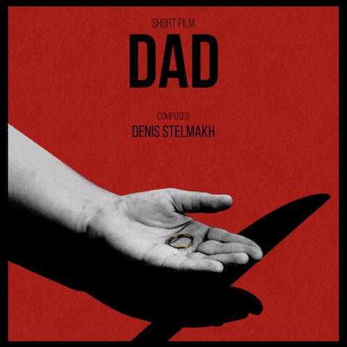 فول آلبوم دنیس استلامخ (Denis Stelmakh)