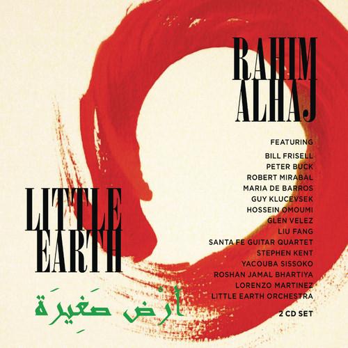 فول آلبوم رحیم الحاج (Rahim AlHaj)