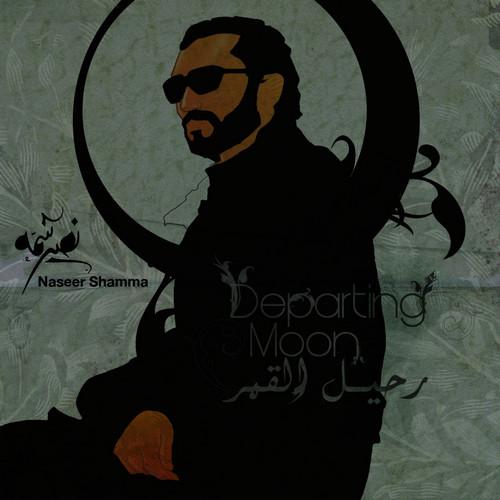 فول آلبوم نصیر شمه (Naseer Shamma)