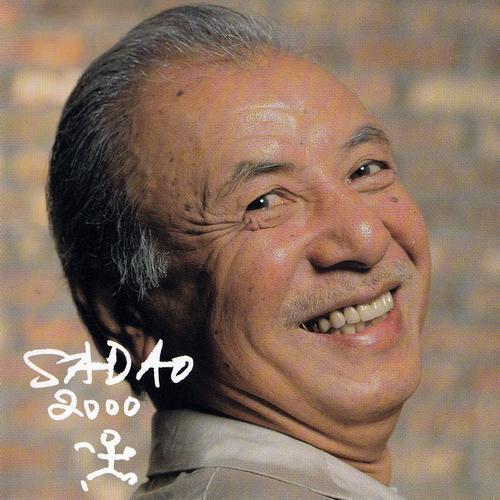 فول آلبوم ساداو واتانابه (Sadao Watanabe)