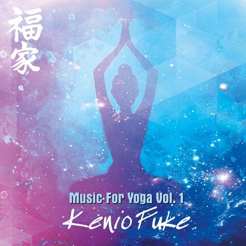 فول آلبوم کنیو فوک (Kenio Fuke)