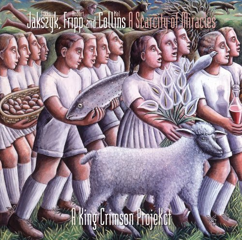 فول آلبوم رابرت فریپ (Robert Fripp)