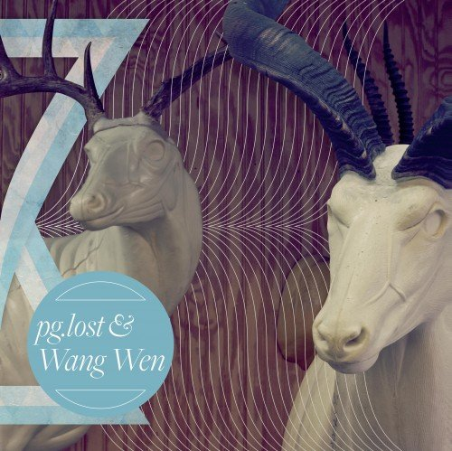 فول آلبوم گروه Wang Wen