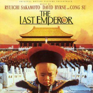 آلبوم موسیقی فیلم The Last Emperor اثری از David Byrne, Ryuichi Sakamoto, Gong Su