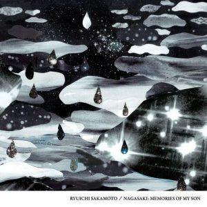 آلبوم موسیقی فیلم Nagasaki Memories of My Son اثری از Ryuichi Sakamoto