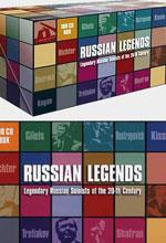 مجموعه افسانه های روسیه از لیبل بریلینت کلاسیک (Russian Legends – Brilliant Classics)