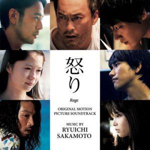 آلبوم موسیقی فیلم Rage (Ikari) اثری از Ryuichi Sakamoto