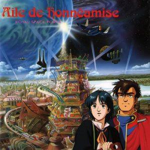 آلبوم موسیقی انیمه Royal Space Force – The Wings of Honneamise اثری از Ryuichi Sakamoto