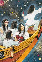 فول آلبوم گروه Far East Family
