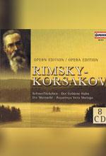 نیکولای ریمسکی-کورساکف – مجموعه آثار اپرا (Rimsky-Korsakov)