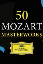 موتزارت – 50 اثر شاهکار کلاسیک (Mozart)