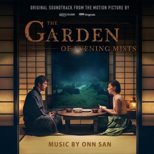 موسیقی متن فیلم The Garden of Evening Mists اثری از Onn San