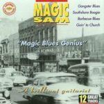 فول آلبوم مجیک سم (Magic Sam)