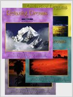 مجموعه آلبومهای رویاهای آرامش بخش