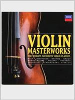 شاهکارهای ویولن – ویولن های محبوب در جهان کلاسیک (Violin Masterworks)