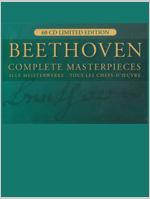 تمام شاهکارهای لودویگ فان بتهوون (Beethoven)