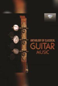 گلچین موسیقی گیتار کلاسیک از لیبل بریلینت کلاسیک