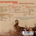موسیقی مجلسی سرگئی تانیف با پیانو (Sergei Taneyev)