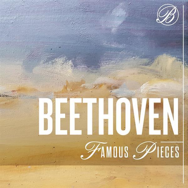 قطعات مشهور بتهوون (Beethoven Famous Pieces)