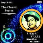 فول آلبوم کیشور کومار (Kishore Kumar)