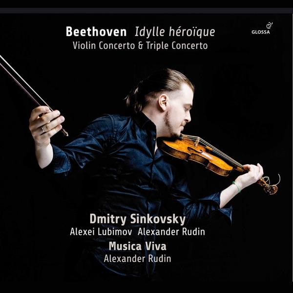 آلبوم موسیقی Idylle héroïque اثری از Dmitry Sinkovsky