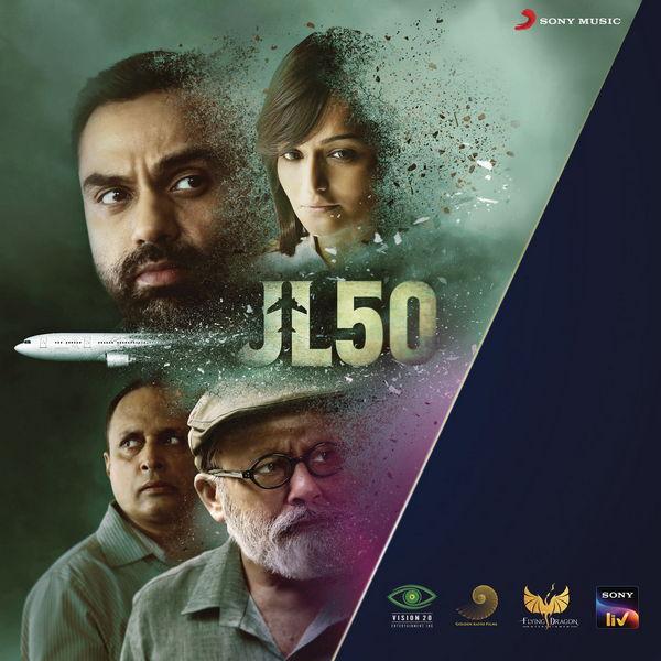 موسیقی متن فیلم JL50 اثری از آسیم تریودی (Aseem Trivedi)