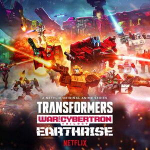 آلبوم موسیقی Transformers War for Cybertron Trilogy اثری از الکساندر بورنشتاین (Alexander Bornstein)