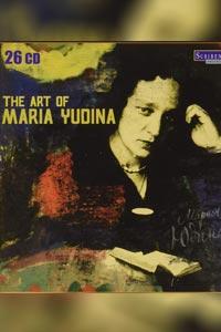 هنر ماریا یودینا