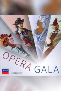 اپرا گالا (Opera Gala)